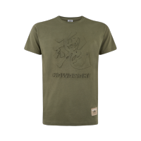 Kawasaki 2019 Embossed Tamashi Mens T Shirt Short Green